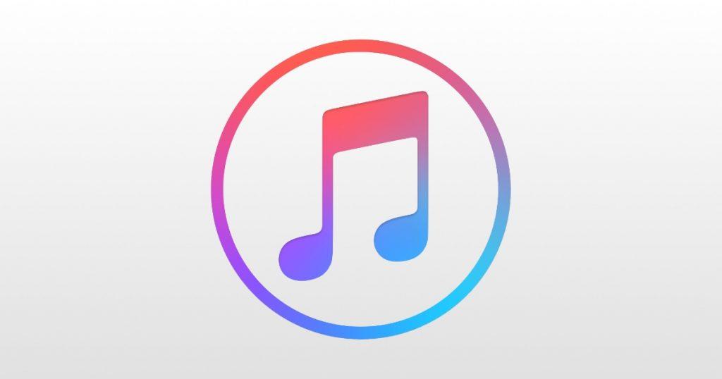 Apple kupio streaming servis klasične muzike, zasebna aplikacija stiže sljedeće godine